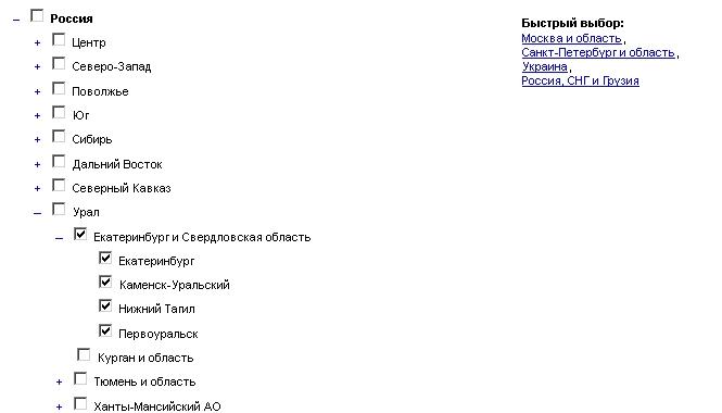 Выбор региона в wordstat.yandex.ru